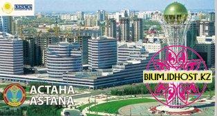 Астана -  бас қала
