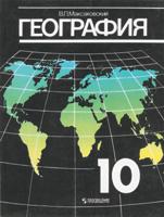 10-cыныпқа күнделікті сабақ жоспары 68 сағат (жаратылыстану бағыты)
