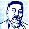 Абай Құнанбаев 175 жыл баннер